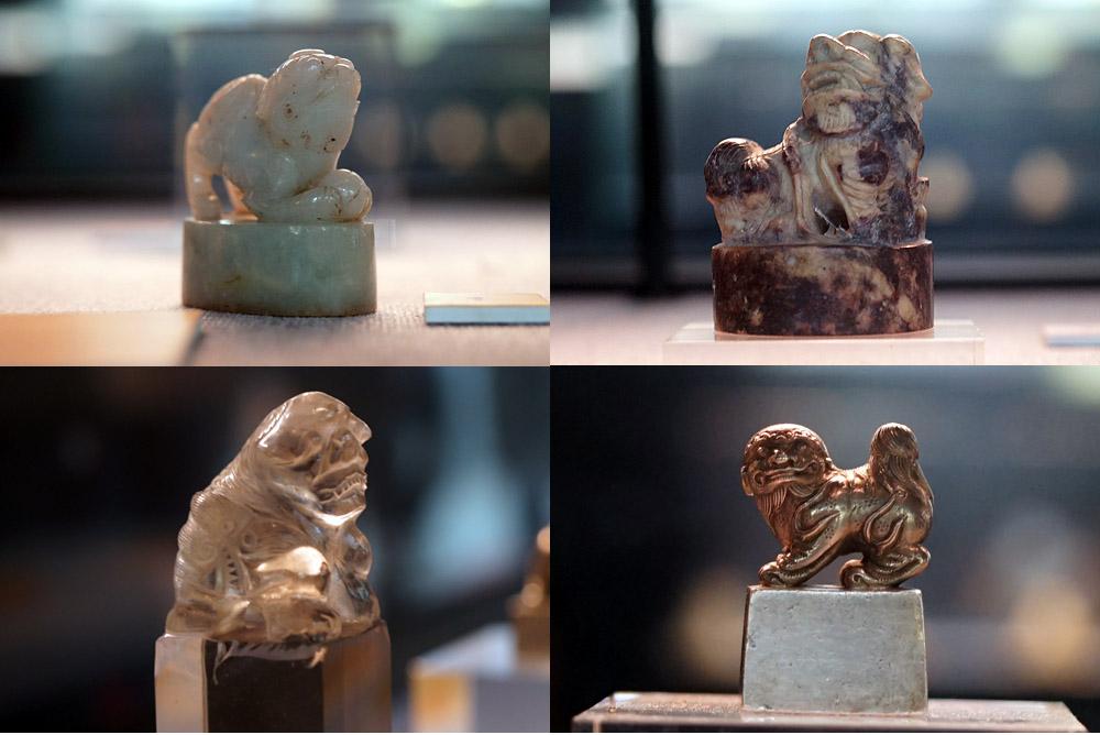Sư tử trên ấn thời Nguyễn