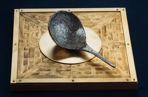 Thìa la bàn chỉ nam của người Trung Quốc
